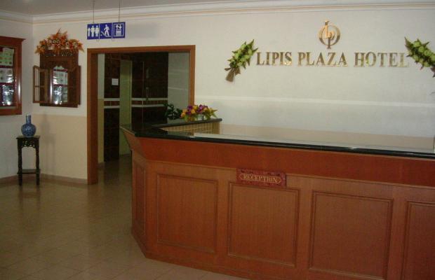 фотографии отеля Lipis Plaza изображение №7