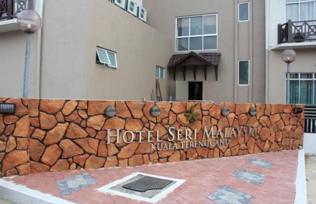 фото отеля Seri Malaysia Kuala Terengganu изображение №13