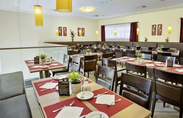 фото отеля Austria Trend Hotel Salzburg Mitte изображение №9