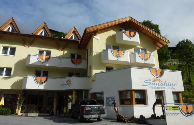фотографии отеля Sunshine Geniesser-Hotel изображение №3