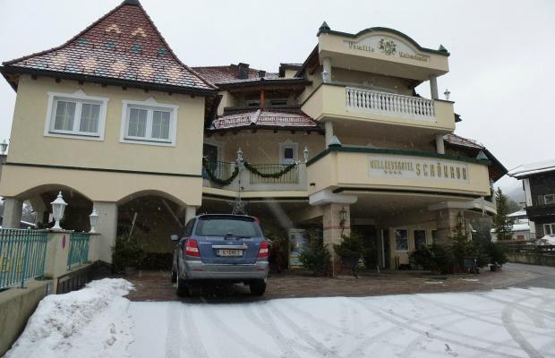 фото отеля Schoenruh Wellneshotel изображение №1