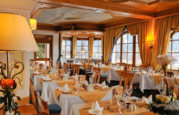 фото отеля Hochland изображение №17