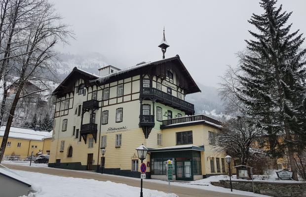 фото отеля Gastehaus Ruebezahl изображение №1