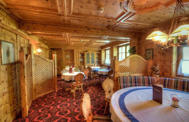 фото отеля Thermenhotels Gastein Alpina изображение №25
