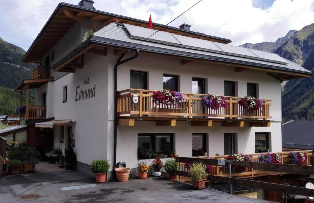 фотографии отеля Haus Edmund изображение №7
