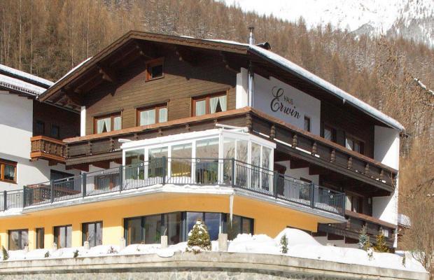 фотографии отеля Haus Erwin изображение №3