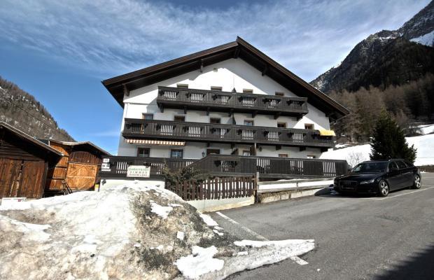 фото отеля Haus Hubertushof изображение №1