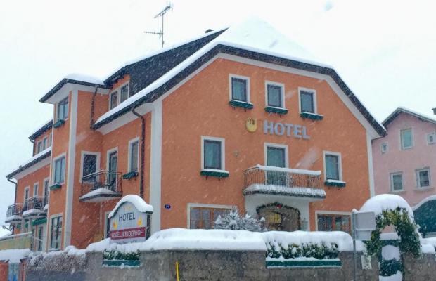 фото отеля Vogelweiderhof изображение №1
