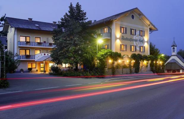 фотографии отеля Finkensteiner Hof изображение №3