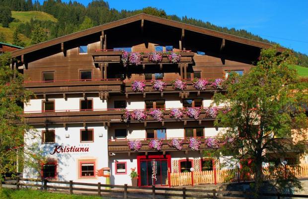 фотографии Kunst-Hotel Kristina изображение №20