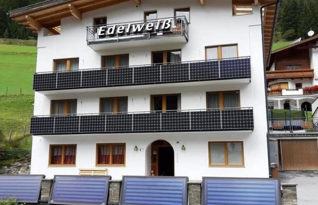 фото Hotel Garni Edelweiss изображение №14