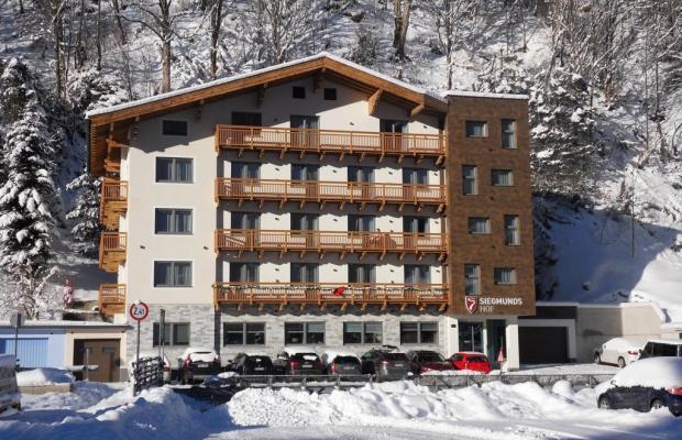 фото отеля Pension Siegmundshof изображение №1