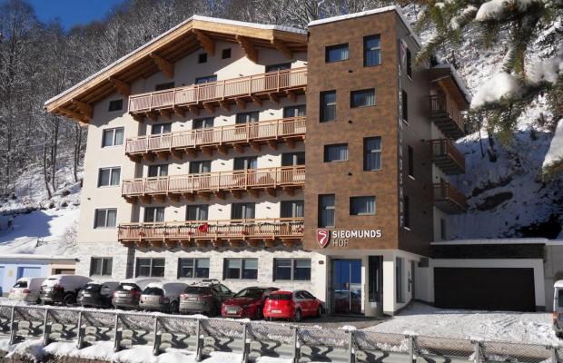 фотографии отеля Pension Siegmundshof изображение №15