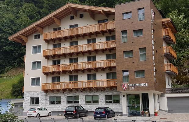 фото отеля Pension Siegmundshof изображение №9