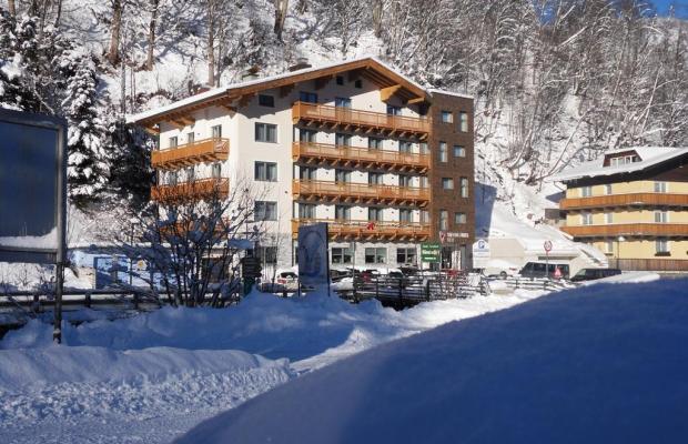 фото отеля Pension Siegmundshof изображение №5