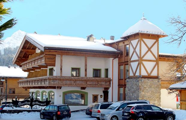 фото отеля Jagdhof Hubertus изображение №1