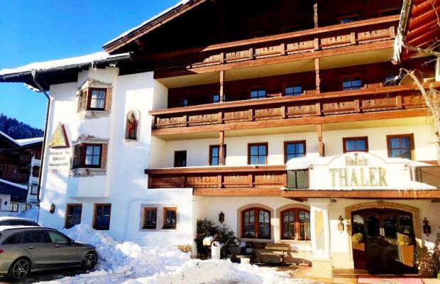 фото отеля Thaler изображение №1