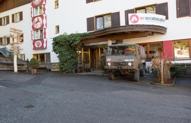 фото отеля My Mountain Lodge (ex. Hotel Marthe) изображение №21