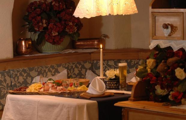 фотографии отеля Ferienhotels Alber изображение №35