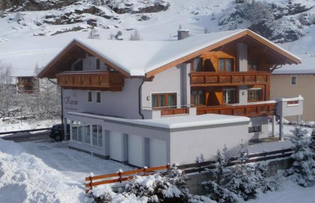 фото отеля Haus Kuprian изображение №1