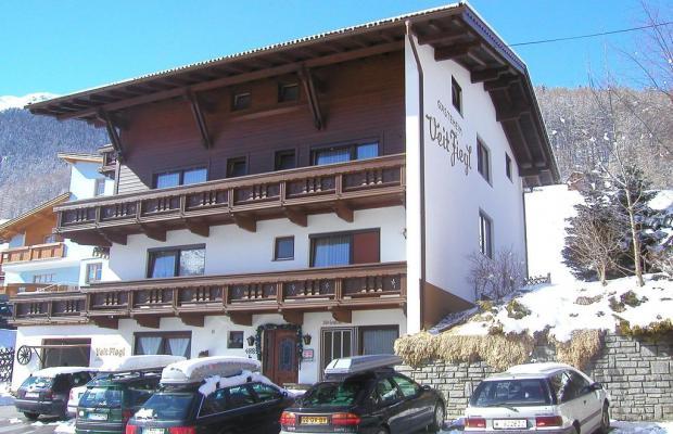 фото отеля Veit Fiegl изображение №1