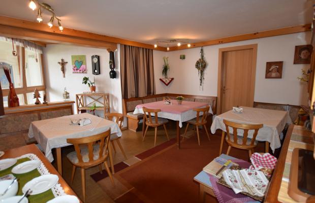 фото Haus Lenz изображение №2
