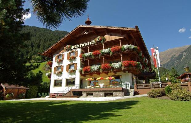 фотографии отеля Pension Almrausch изображение №11