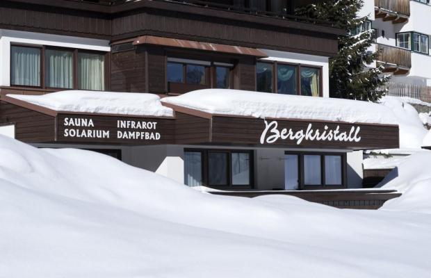 фото Pension Bergkristall изображение №14