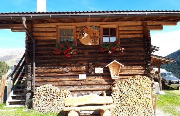 фото отеля Brandhof (ex. Oberkofl Gasthof C1) изображение №13