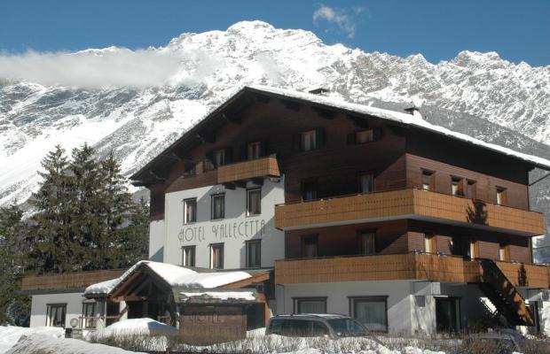 фото отеля Hotel Vallecetta изображение №9