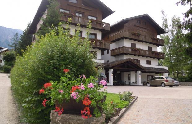 фотографии отеля Hotel Principe изображение №35