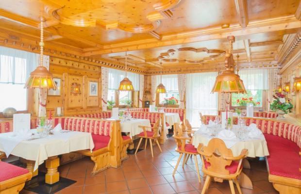 фото Alpenhotel Erzherzog Johann изображение №54