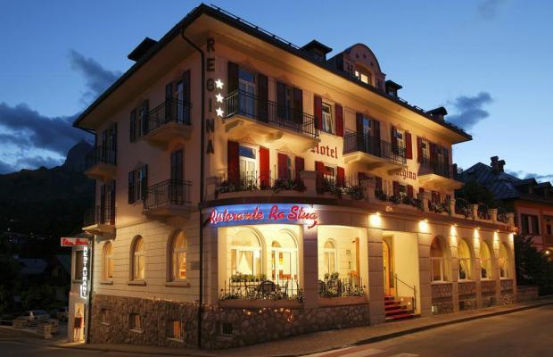 фотографии Hotel Regina изображение №28