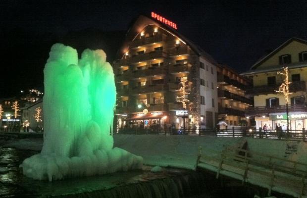 фото отеля Sport Hotel San Vigilio Moena изображение №25
