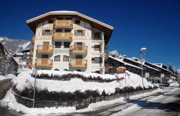 фото отеля Duna Verde изображение №1