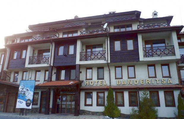 фото отеля Banderitsa (Бандерица) изображение №1