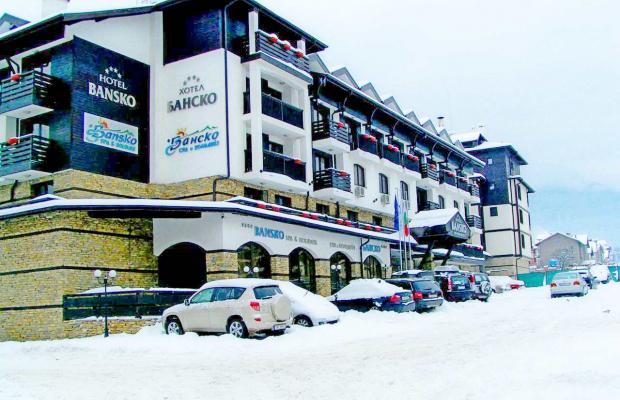 фото отеля Bansko Spa & Holidays (Банско Спа Холидейс) изображение №1