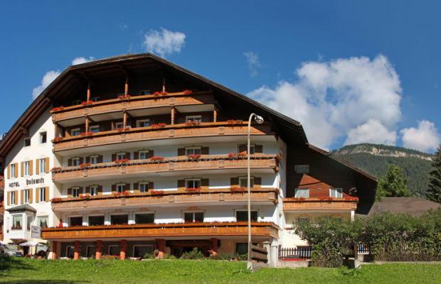 фото Hotel Dolomiti изображение №38