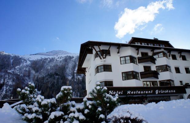 фото отеля Grischuna изображение №13