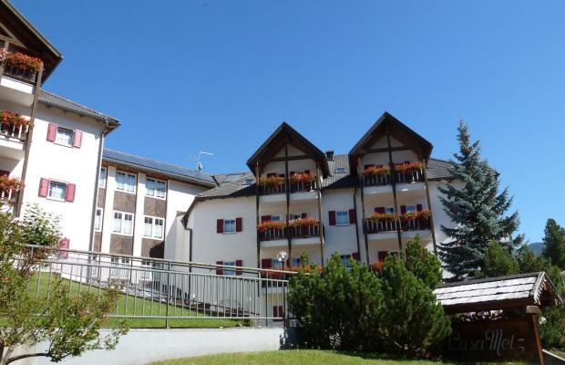 фото Casa Metz изображение №34