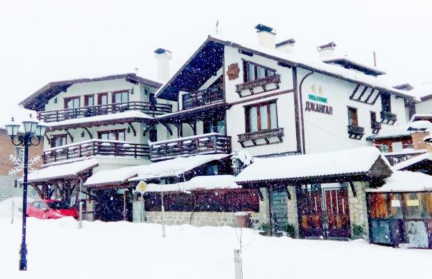 фото отеля Djangal (Джангал) изображение №1