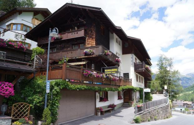 фото отеля Schollberg изображение №13