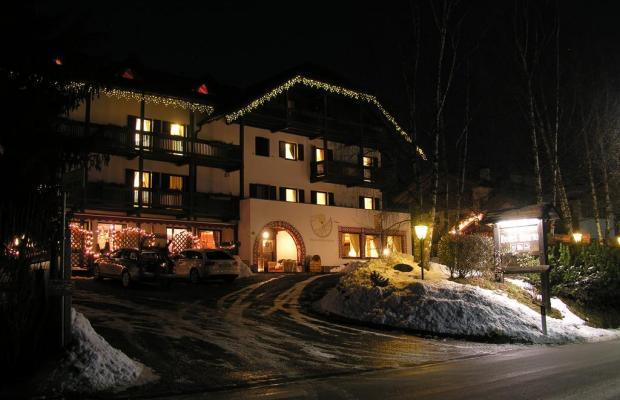 фотографии отеля Beauty & Vital Hotel Maria изображение №11