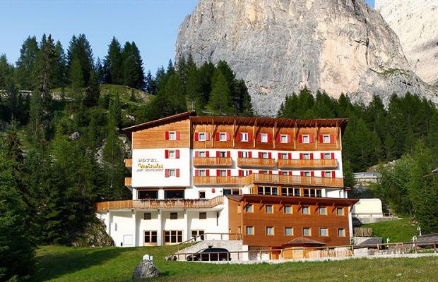 фото отеля Meisules изображение №5