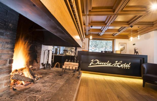 фотографии отеля Hotel Piccolo изображение №15