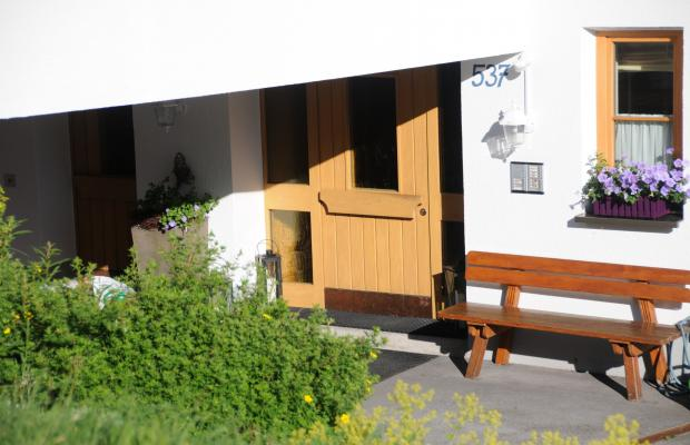 фото отеля Haus Franziska изображение №9
