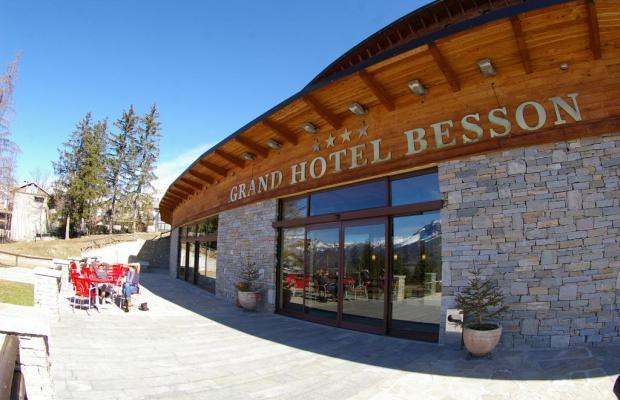 фотографии Grand Hotel Besson изображение №16