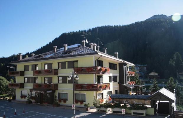 фото отеля Hotel Cristallo изображение №45