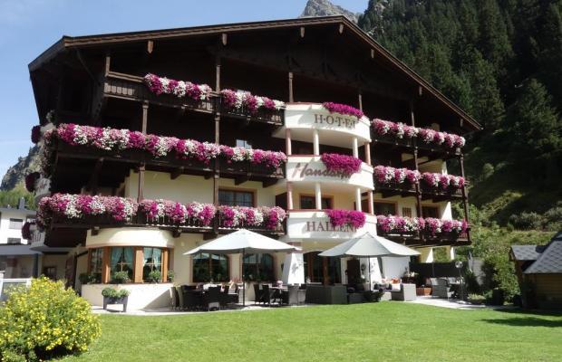 фотографии отеля Verwöhn-Harmoniehotel Mandarfnerhof (ex. Mandarfner Hof) изображение №11