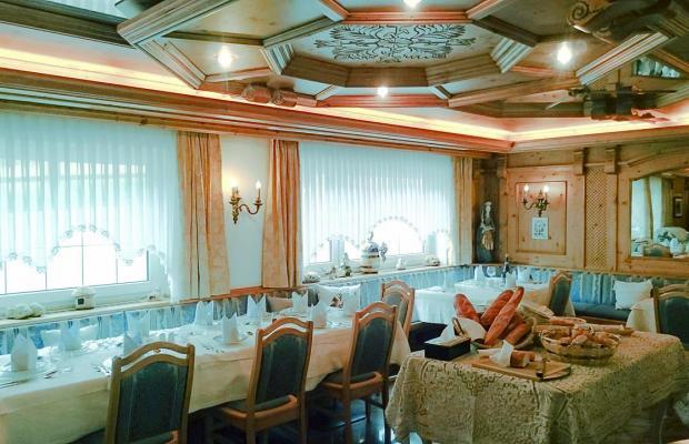 фото Hotel Serena изображение №18